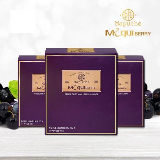 마푸체 마키베리 건강의 열매, 100% 마키베리 분말 3통
