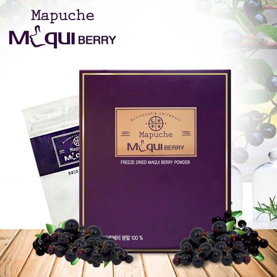 마푸체 마키베리 건강의 열매, 100% 마키베리 분말 5통