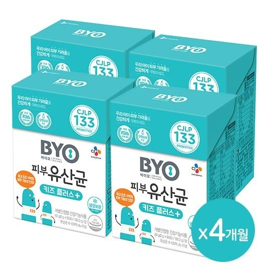 [온라인초특가] CJ BYO피부유산균 키즈플러스 4박스_4개월분