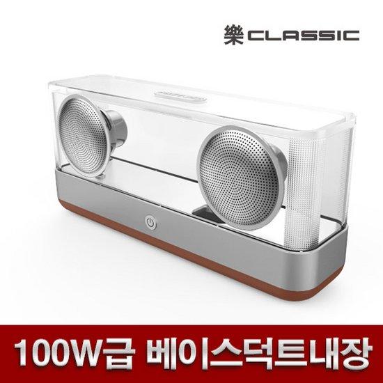 락클래식C70/100W급 블루투스스피커/에어덕트