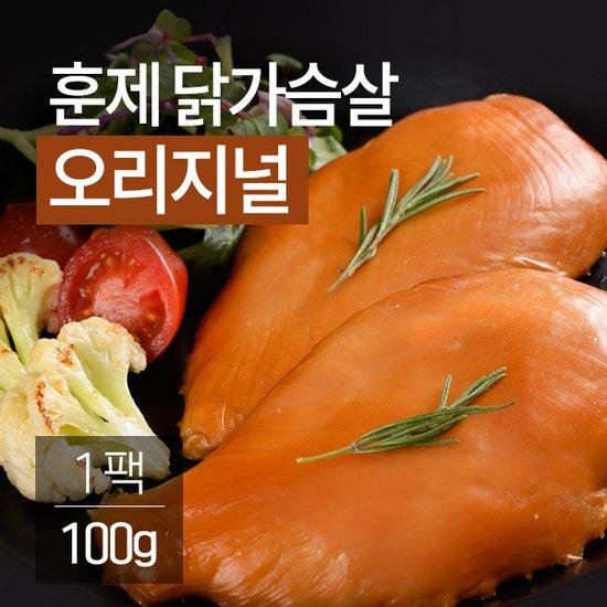 잇메이트 훈제닭가슴살 100g