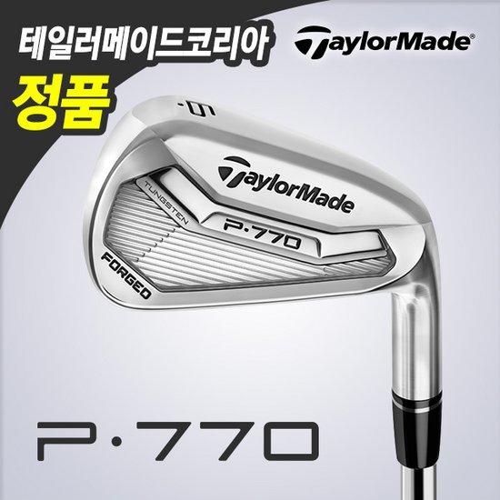 테일러메이드정품 2017년 P770 스틸 7아이언DG S200