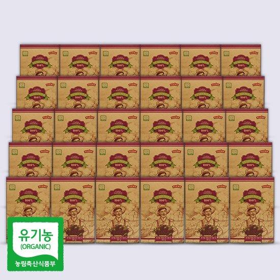 [엘레나]유기농 동결건조 아로니아분말 30g×30박스