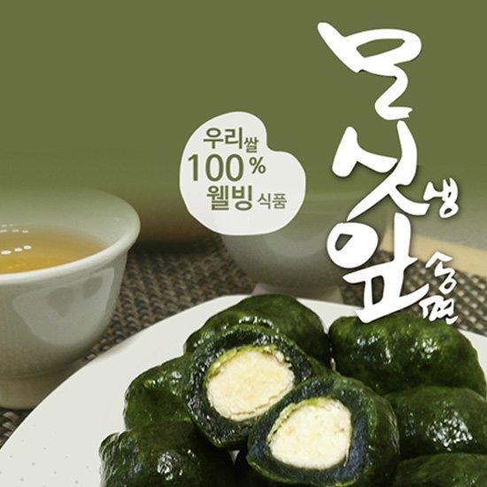 영광특산물 우리쌀 100%  생 모시송편 120개/240개