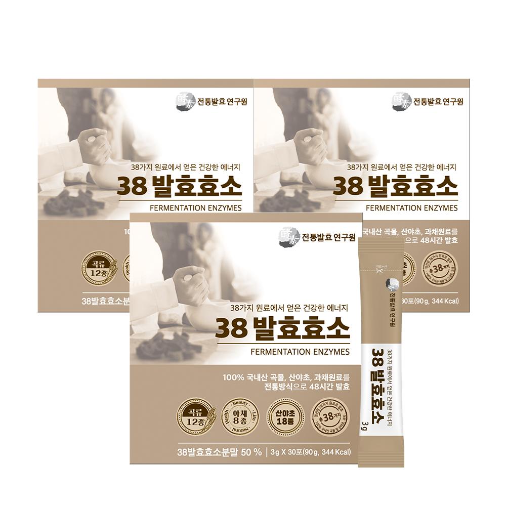 최진규의 38 발효효소 3gx30포x3박스
