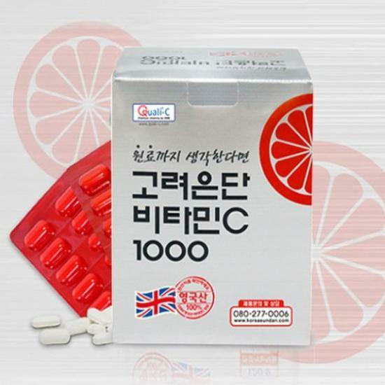 고려은단 비타민C 1000mg 120정