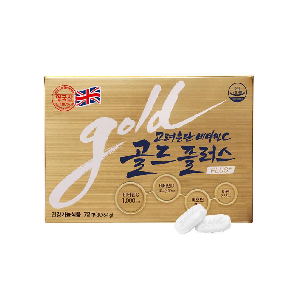 고려은단 비타민C 골드 플러스 72정