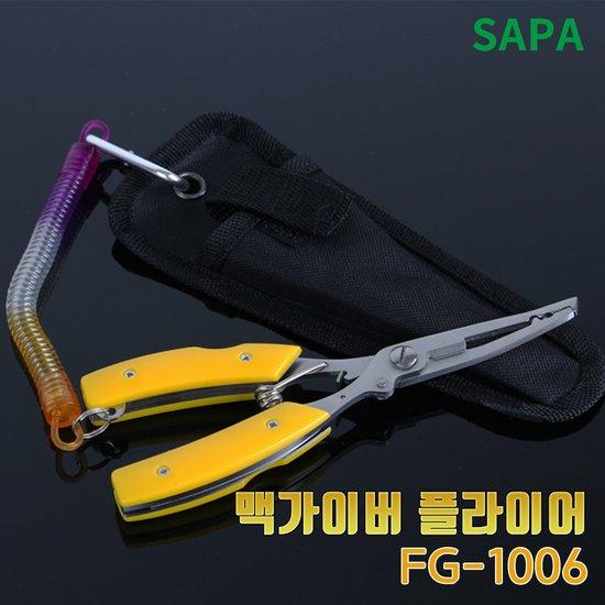싸파 맥가이버 플라이어 FG-1006 선택형 /다용도 합사가위/니퍼,