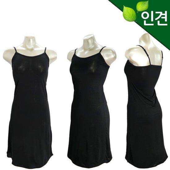 시원한 여름 인견 롱슬립 끈조절/속옷 인견속바지/인견속옷