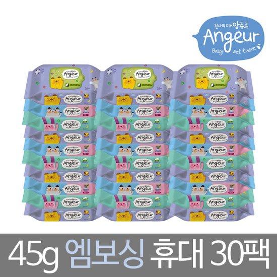 순한 아기 물티슈 앙쥬르45 휴대용 30팩
