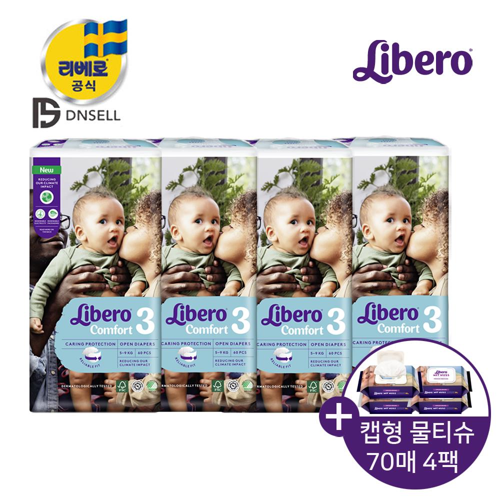 리베로기저귀 밴드형 3단계 68매 4팩
