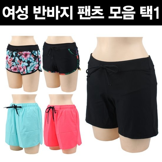 83cc824b46a CJmall · YILK011 여성 반바지 팬츠 수영복 모음 택1