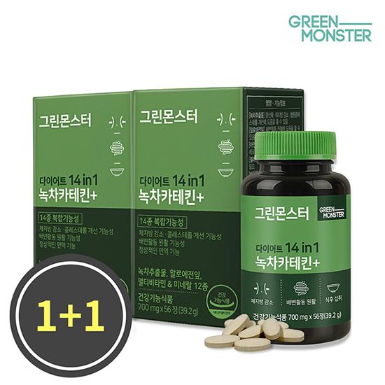 런칭기념 1+1 그린몬스터 다이어트 6in1 녹차카테킨 1000+