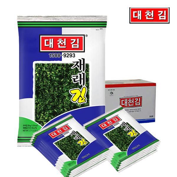 대천김 재래김 15봉
