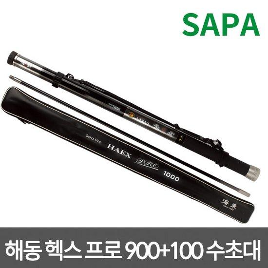 [싸파] 해동 헥스 프로 haexpro 수초대 900+100/수초제거기/수초
