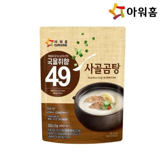 [아워홈] 손수 푹고은 사골곰탕 350g[실온]