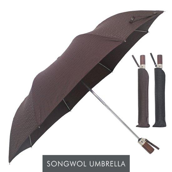 [송월우산] JM 2단 블럭 우산완전자동