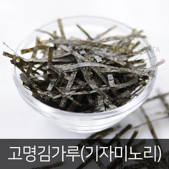 본타몰 고명 김가루 30g