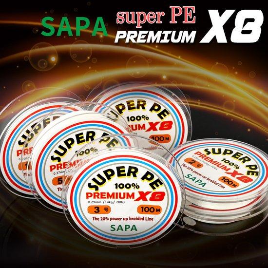 싸파 슈퍼 PE 프리미엄 X8 합사줄 화이트 100M 낚시줄 0.8호,1호