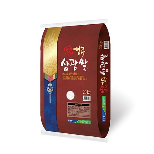 [18년산]경주시농협 삼광쌀 20kg/당일도정