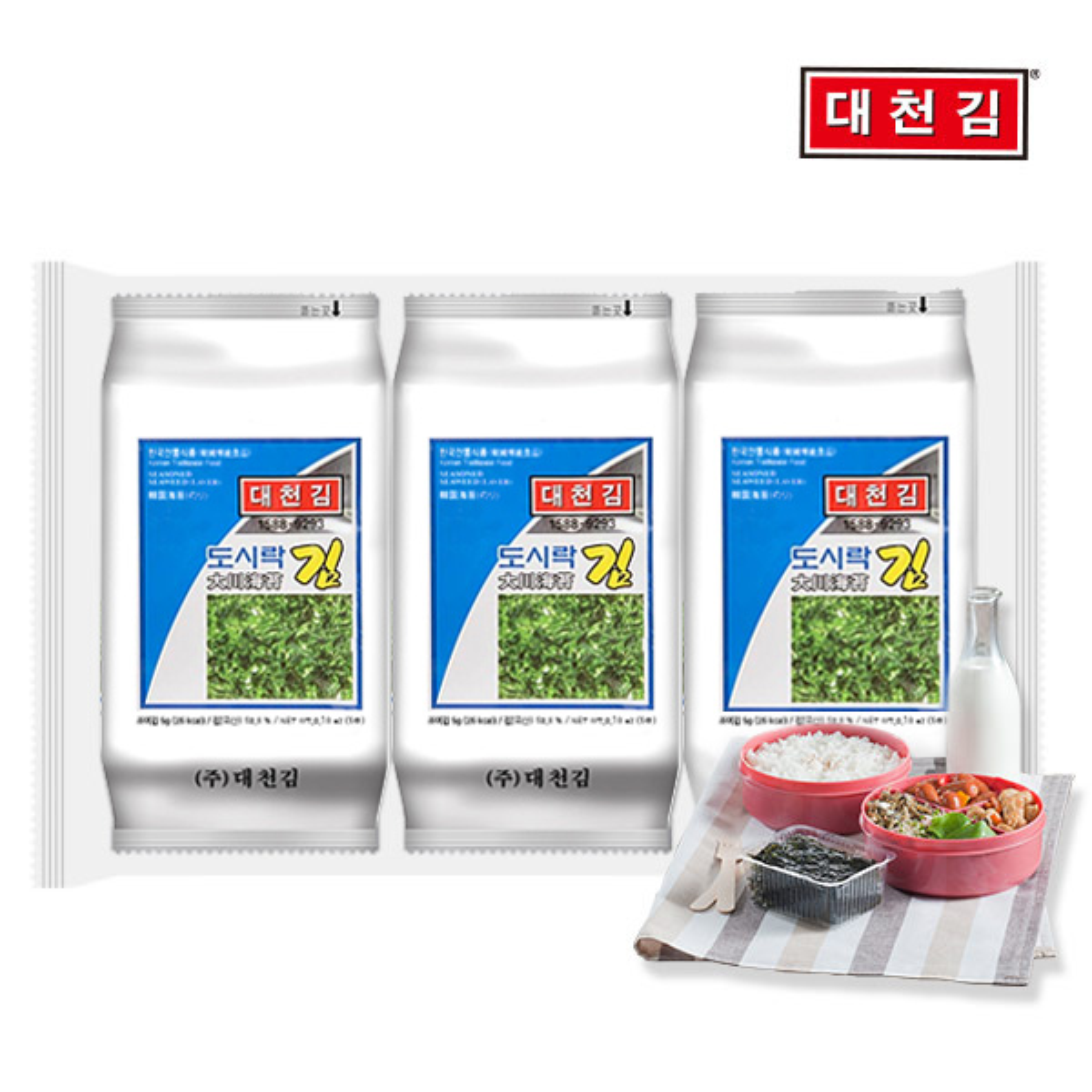 대천김 도시락김 30봉