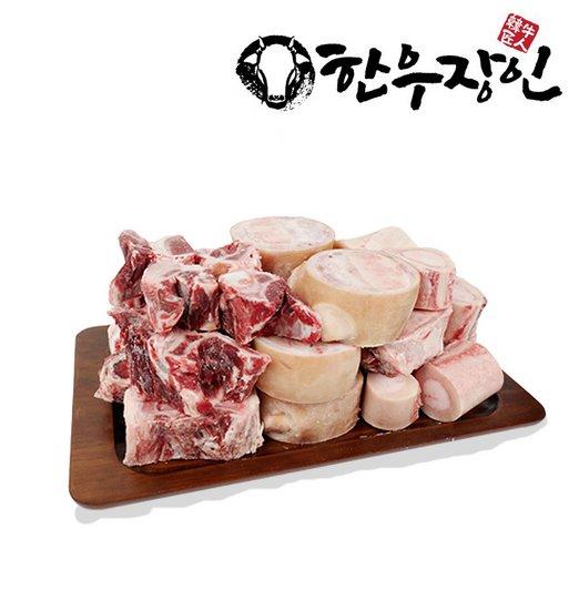 [한우장인]뼈전문점 한우 모듬 사골선물세트사골1kg+우족1kg+잡
