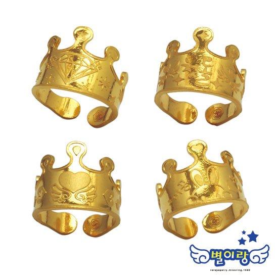 [별이랑] 돌반지 왕관 돌반지 1돈/순금99.9%