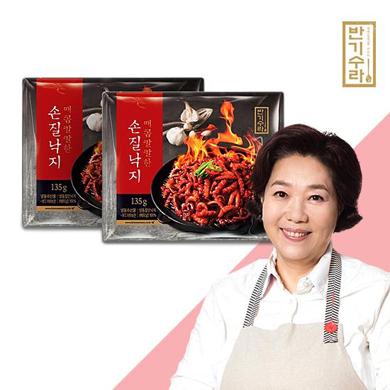 [양희경 낙지볶음] 손질낙지 6팩 + 매콤소스 6팩