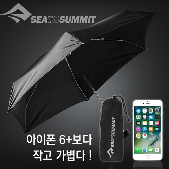 씨투써밋 포켓 엄브렐라 블랙 - 4단 우산