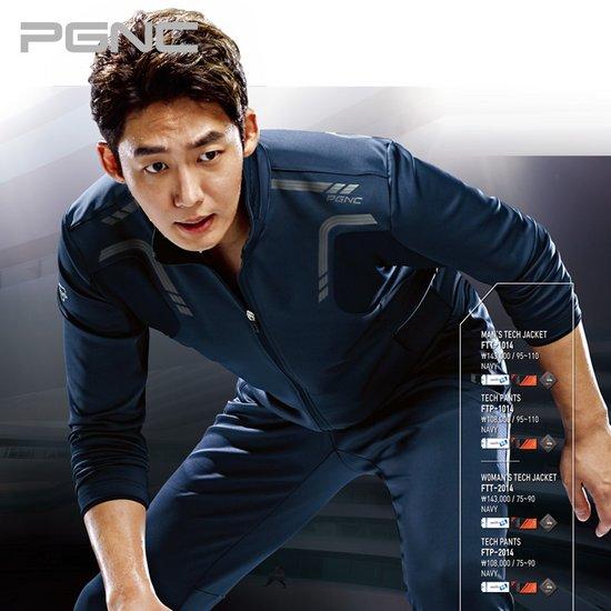 패기앤코/테니스/배드민턴/탁구복/의류/남성트레이닝복세트