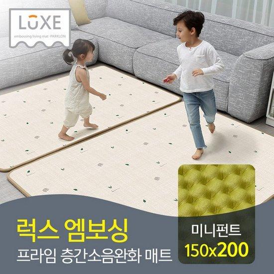 [파크론] 미니펀트 럭스 엠보싱 프라임 층간소음완화매트 150x200 21T