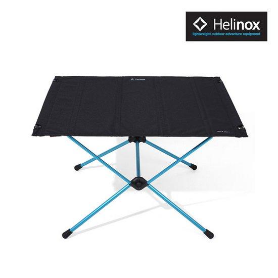 헬리녹스 테이블 원 라지 하드탑