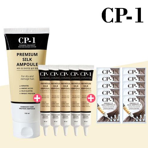 [CP-1] CJ기획 실크앰플 대용량 300ml 세트 용량비교추천