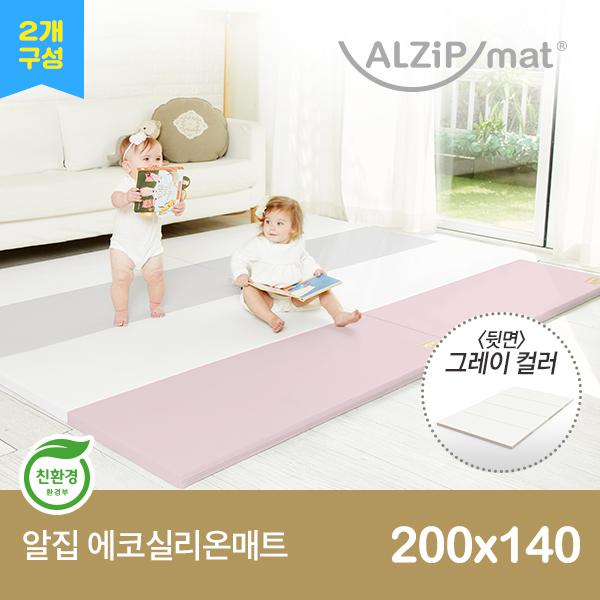 [알집매트] 2개구성 에코 실리온매트 200G 듀오코랄핑크