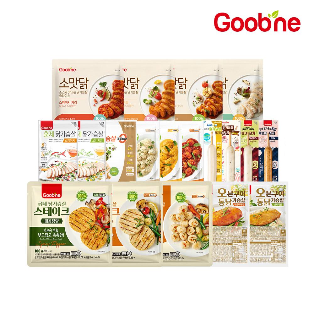 [굽네] BEST 닭가슴살/소시지/수비드/간식 1팩 골라담기