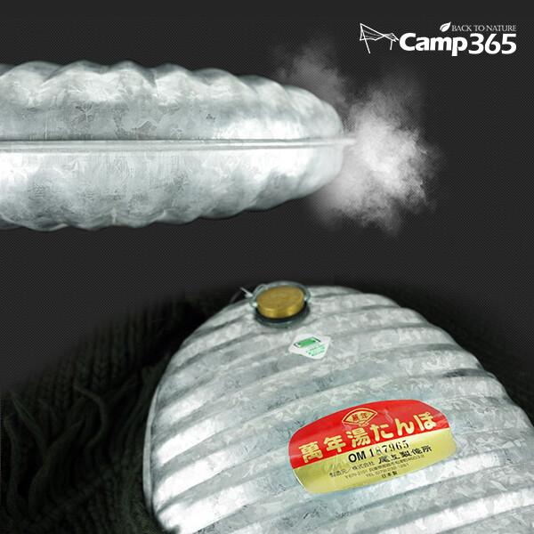 [캠프365] 오노에 유단포 2.4L 동계 캠핑 난방비 절약