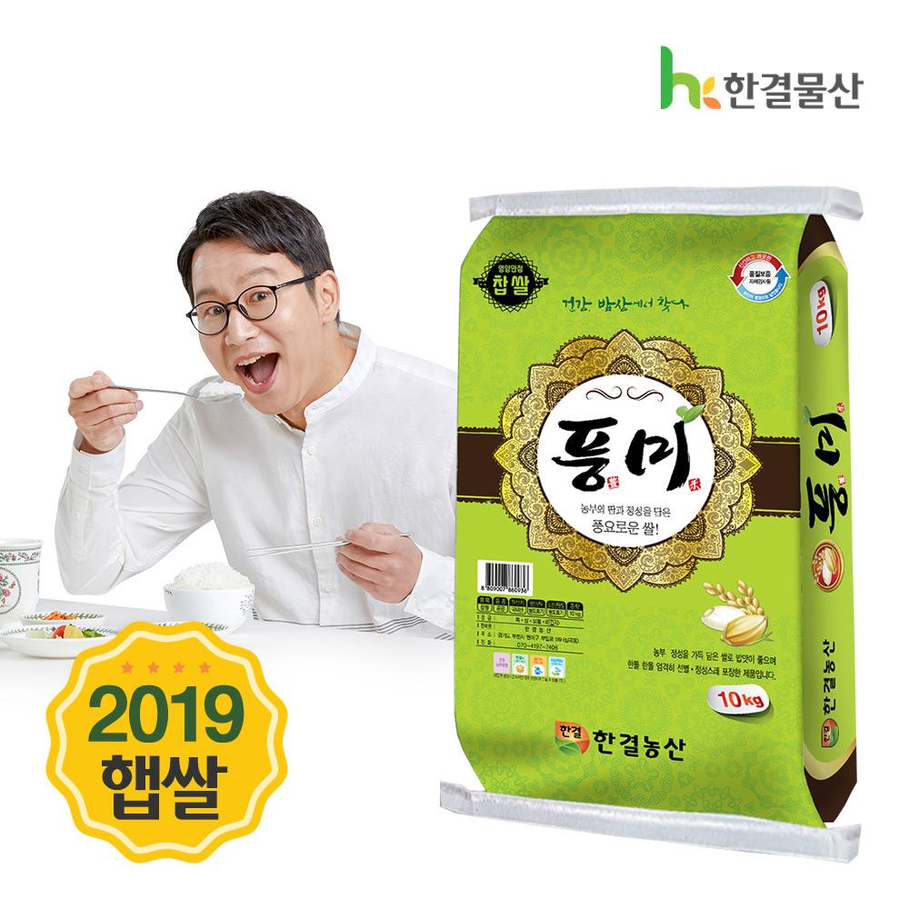 2018년 햅쌀 풍요로운 쌀 풍미 10kg 찹쌀