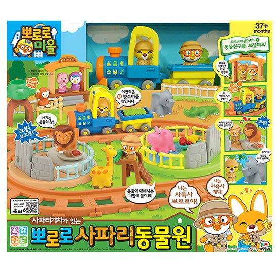 [미미월드] 사파리기차가 있는 뽀로로 사파리 동물원