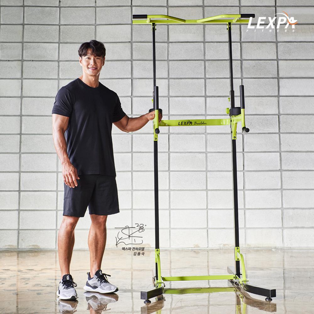[렉스파]김종국과 함께하는 치닝디핑 빌더 YA-6002