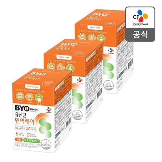 BYO 유산균 면역케어 60캡슐 (2개월분) x 3