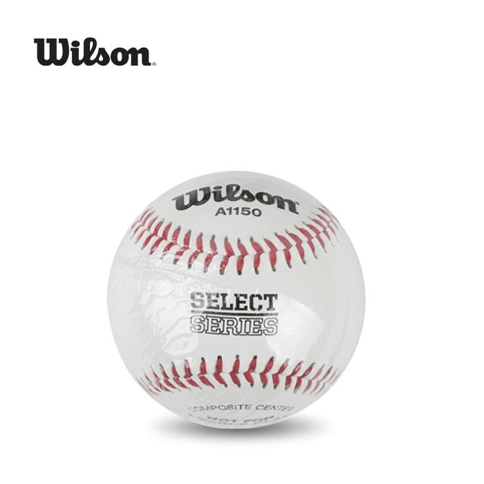 윌슨 경식 야구공(A1150) 1개입 연습용 캐치볼용