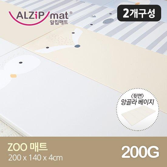 [알집매트] 2개구성 ZOO매트 200G 3종 택1 / 캐릭터매트