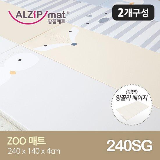 [알집매트] 2개구성 ZOO매트 240SG 동물친구들 / 캐릭터매트
