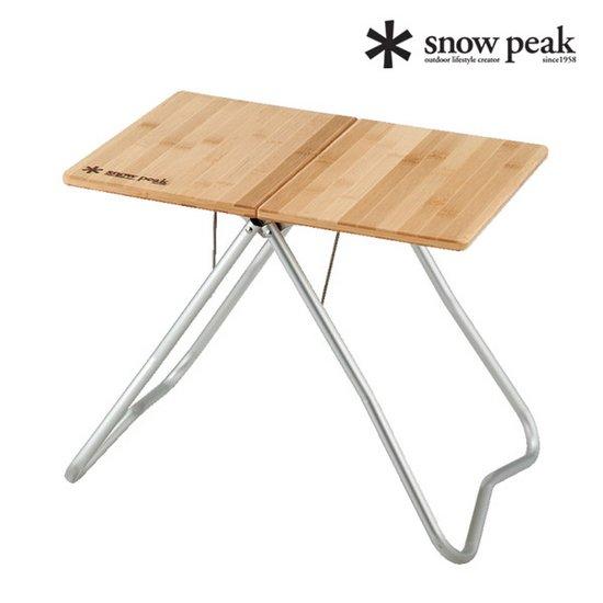 스노우피크 마이 테이블 LV-034T