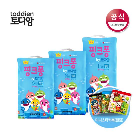 토디앙 핑크퐁 밴드기저귀 3팩+온리7 휴대물티슈 2팩