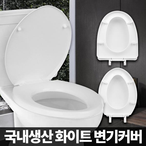변기커버 양변기시트 카바 화장실 뚜껑 덥개 커버