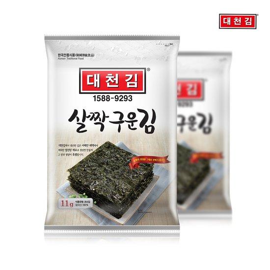 대천김 살짝 구운 김 10봉