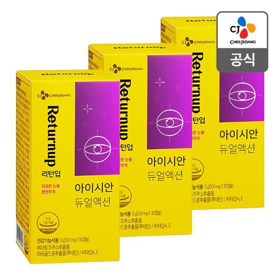 HOPE 아이시안 듀얼액션 x 3개