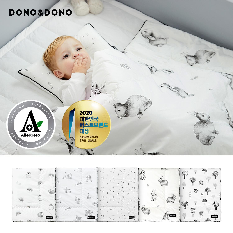 [도노도노] 알러지케어 이불-디자인선택
