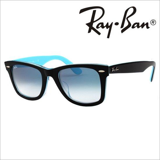 [Ray Ban][스크래치] 레이밴 명품 선글라스